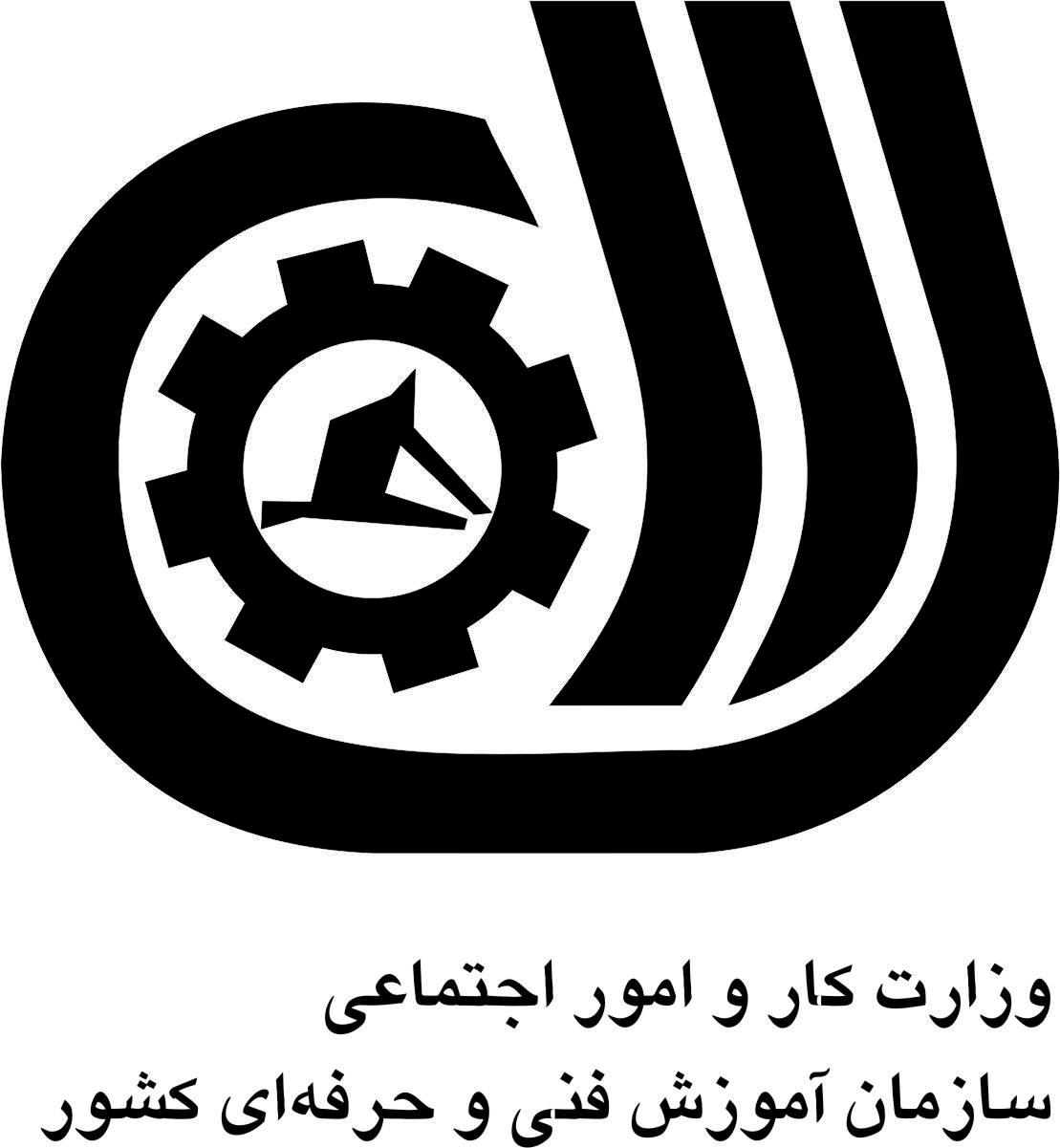 وزارت کار و امور لجتماعی